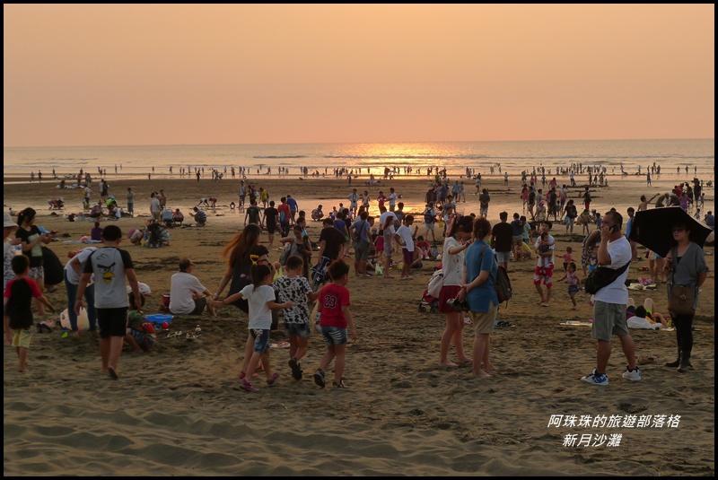 新月沙灘18.JPG