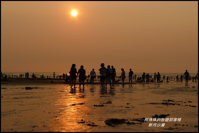 新月沙灘20.JPG