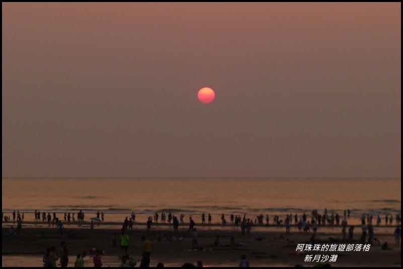 新月沙灘27.JPG