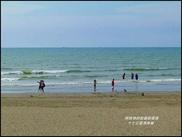 十七公里海岸線3.JPG