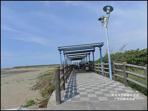 十七公里海岸線2.JPG
