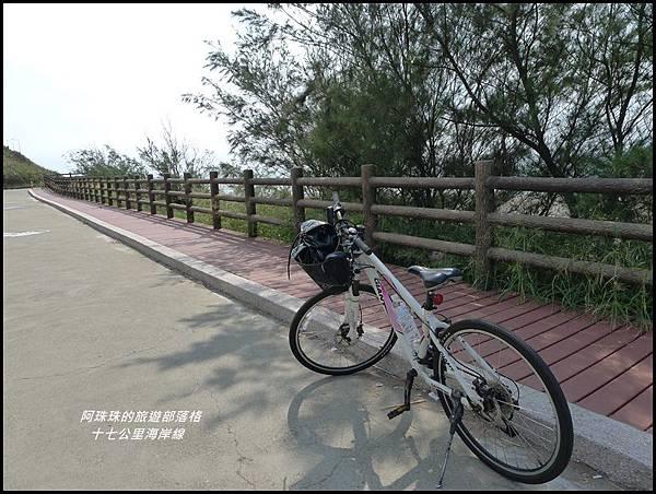 十七公里海岸線5.JPG