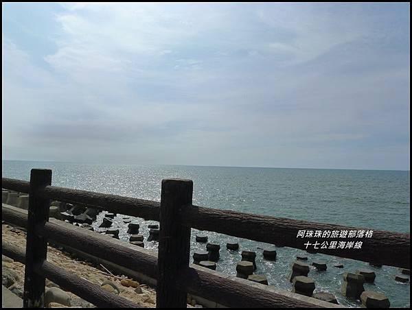 十七公里海岸線8.JPG