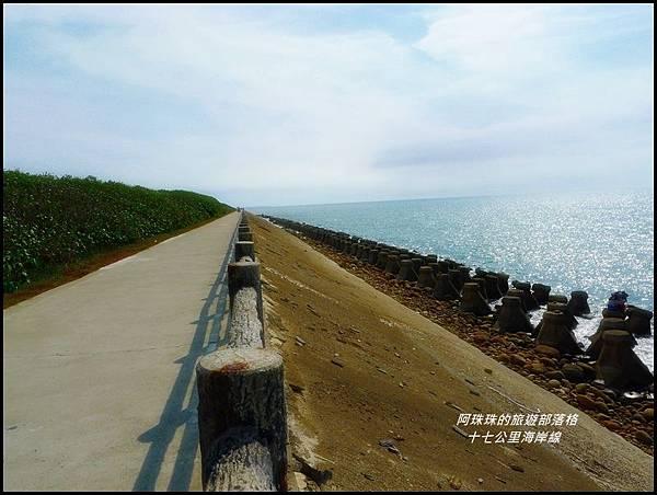 十七公里海岸線12.JPG