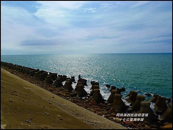 十七公里海岸線11.JPG