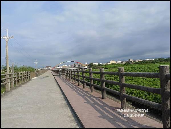 十七公里海岸線18.JPG
