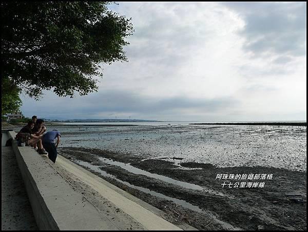 十七公里海岸線22.JPG