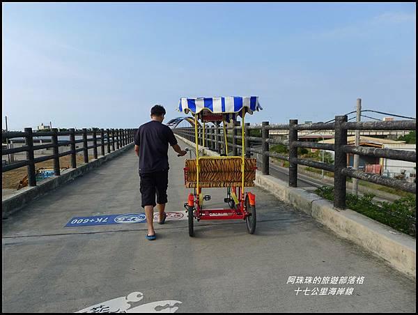 十七公里海岸線27.JPG