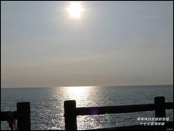 十七公里海岸線34.JPG