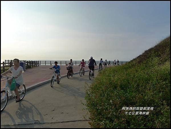 十七公里海岸線36.JPG