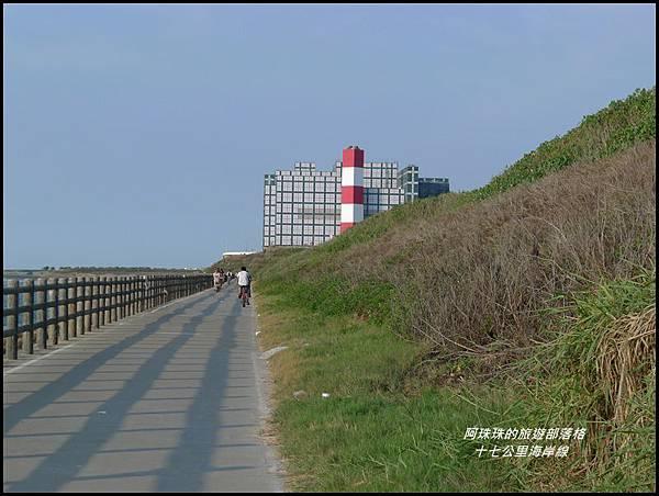 十七公里海岸線35.JPG