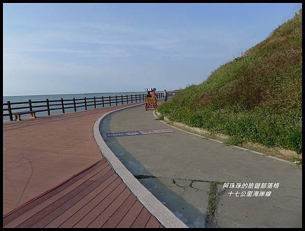 十七公里海岸線38.JPG