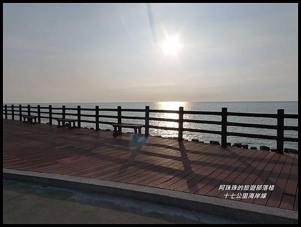 十七公里海岸線40.JPG