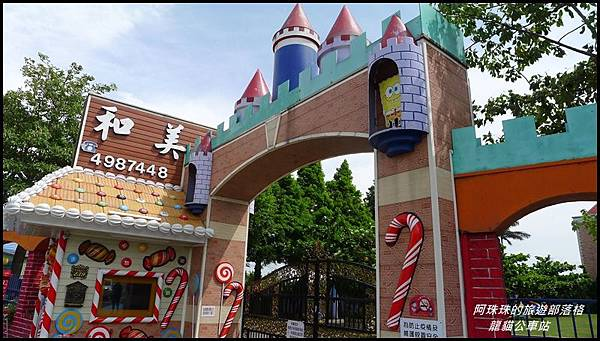龍貓公車站12.JPG