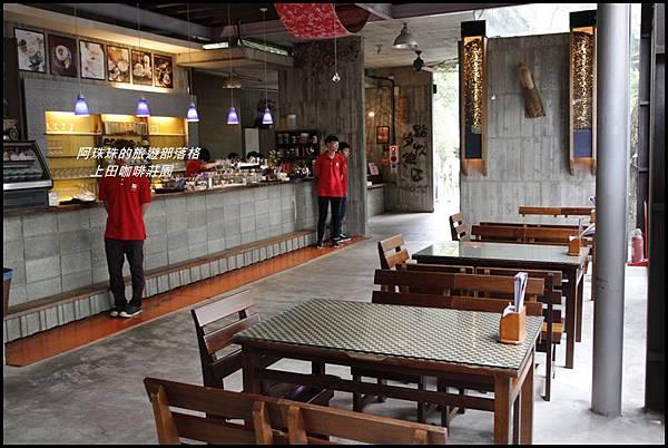 上田咖啡莊園7.JPG