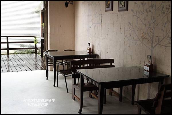 上田咖啡莊園13.JPG
