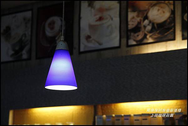 上田咖啡莊園15.JPG