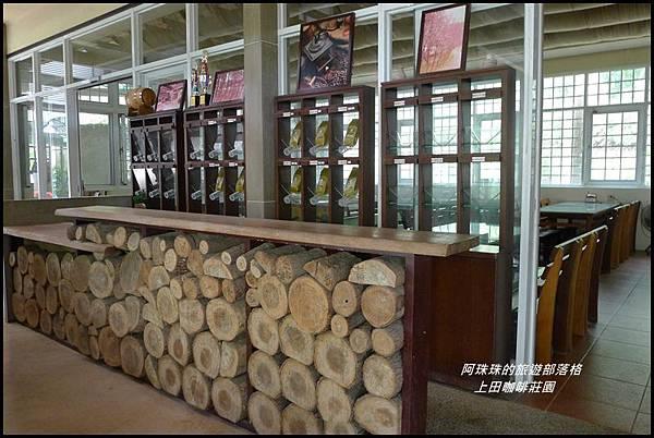 上田咖啡莊園23.JPG