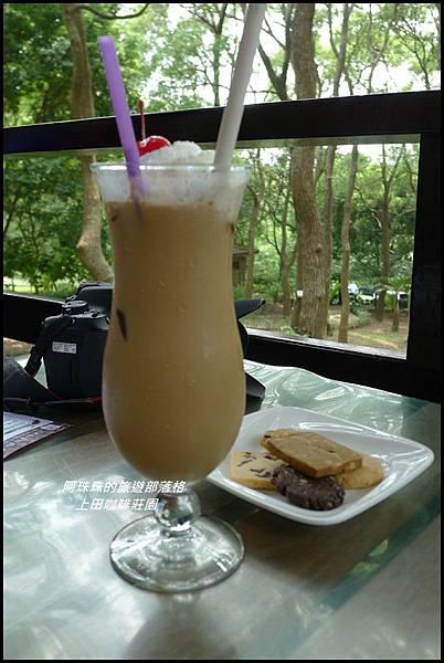 上田咖啡莊園26.JPG