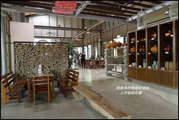 上田咖啡莊園32.JPG