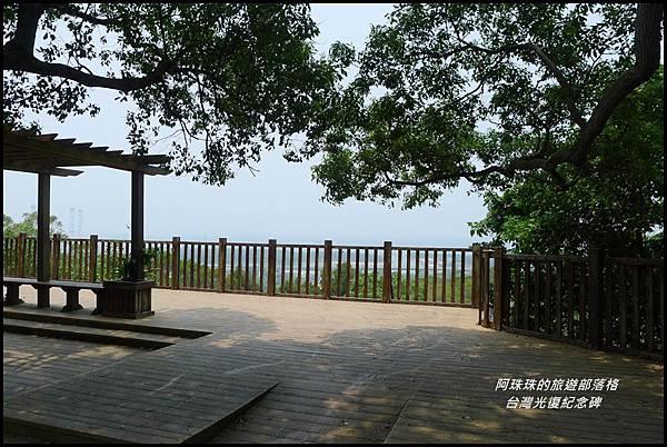 台灣光復紀念碑3.JPG