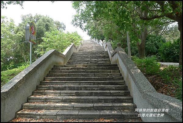 台灣光復紀念碑6.JPG