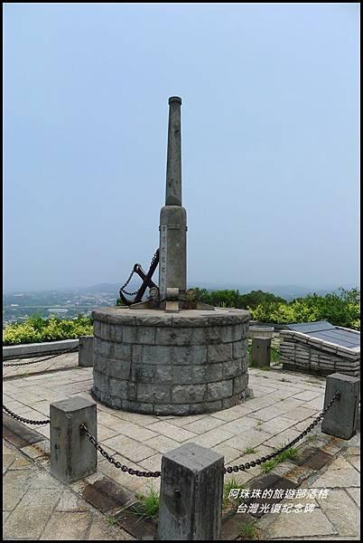 台灣光復紀念碑11.JPG