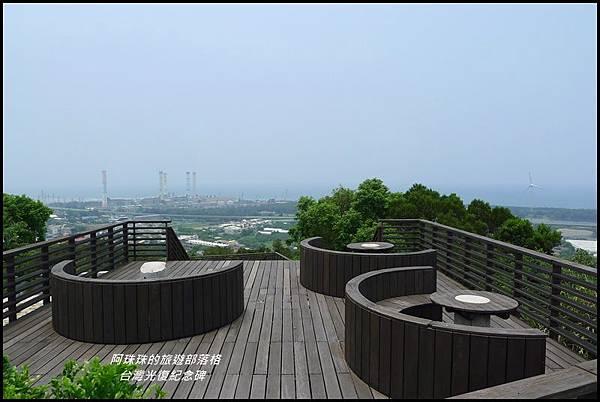 台灣光復紀念碑14.JPG
