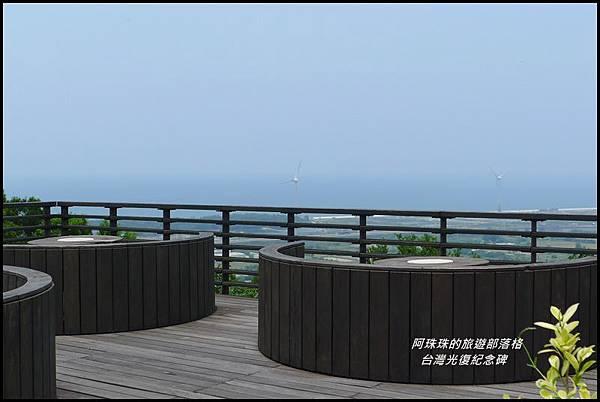 台灣光復紀念碑16.JPG