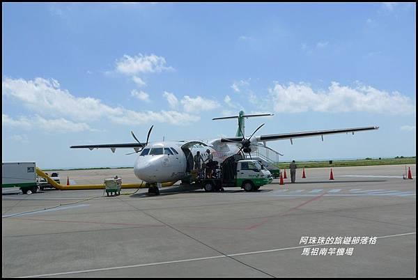 馬祖南竿機場1.JPG