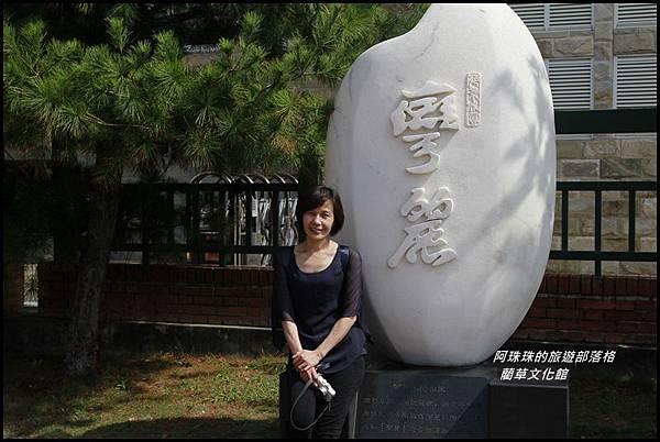 藺草文化館3.JPG
