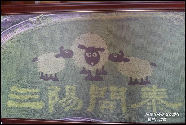 藺草文化館6.JPG