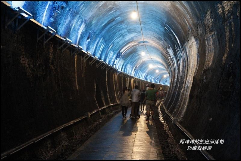 功維敘隧道1.JPG