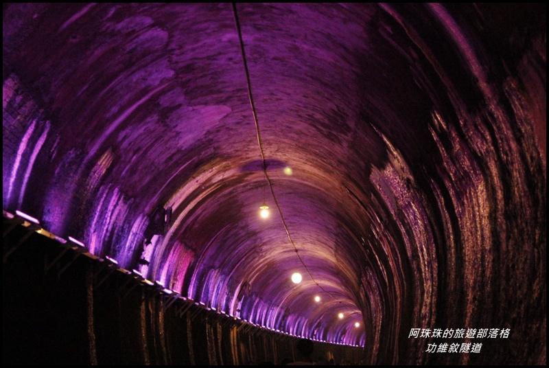 功維敘隧道2.JPG