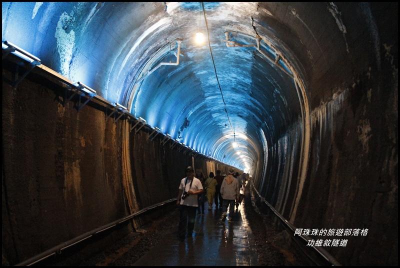 功維敘隧道7.JPG
