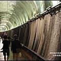 功維敘隧道9.JPG