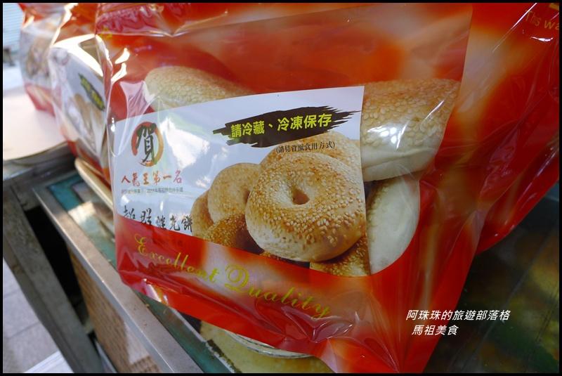 馬祖美食1.JPG