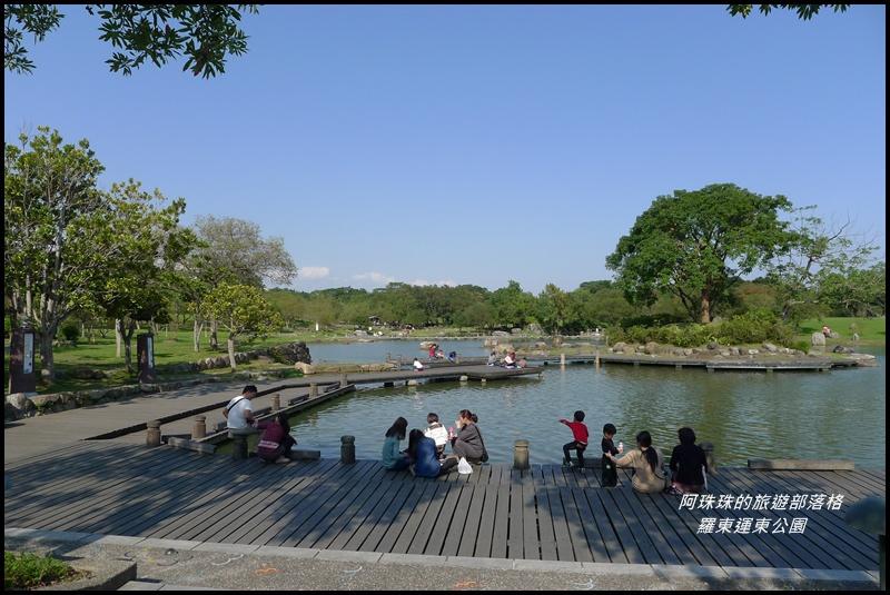 羅東運東公園27.JPG