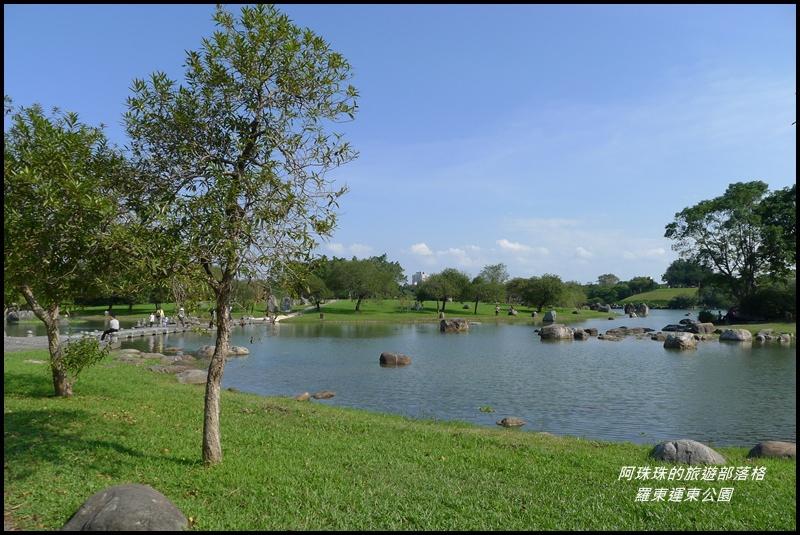 羅東運東公園29.JPG