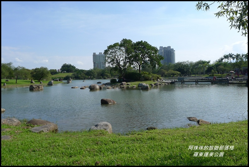 羅東運東公園30.JPG