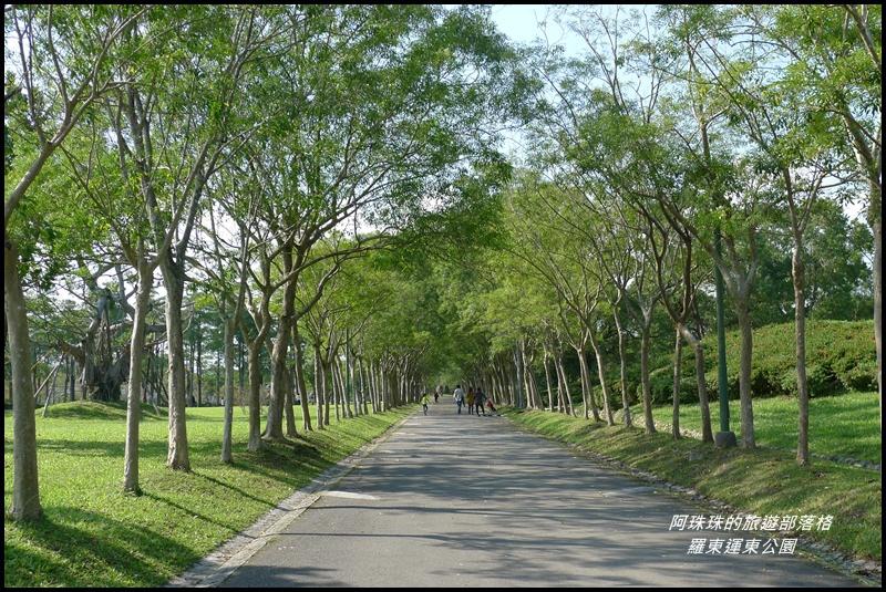 羅東運東公園31.JPG