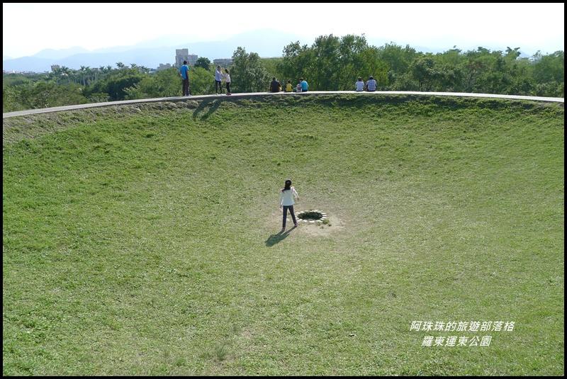 羅東運東公園35.JPG