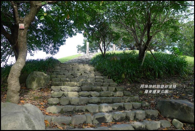 羅東運東公園49.JPG
