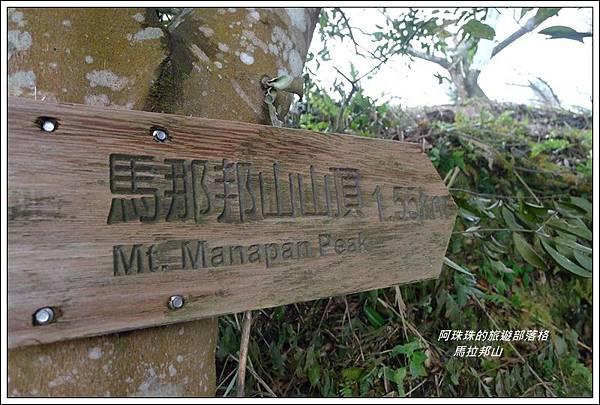 馬拉邦山23.JPG
