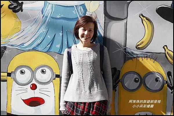 小小兵彩繪牆2.JPG