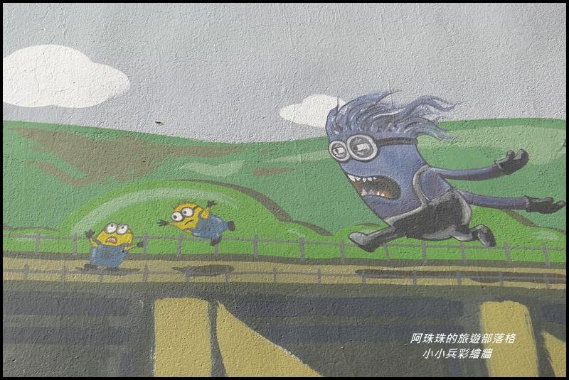 小小兵彩繪牆19.JPG