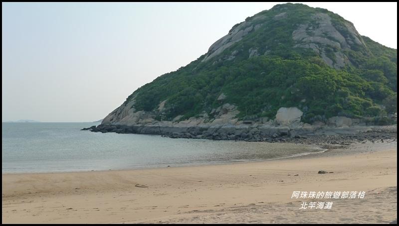 北竿海灘1.JPG