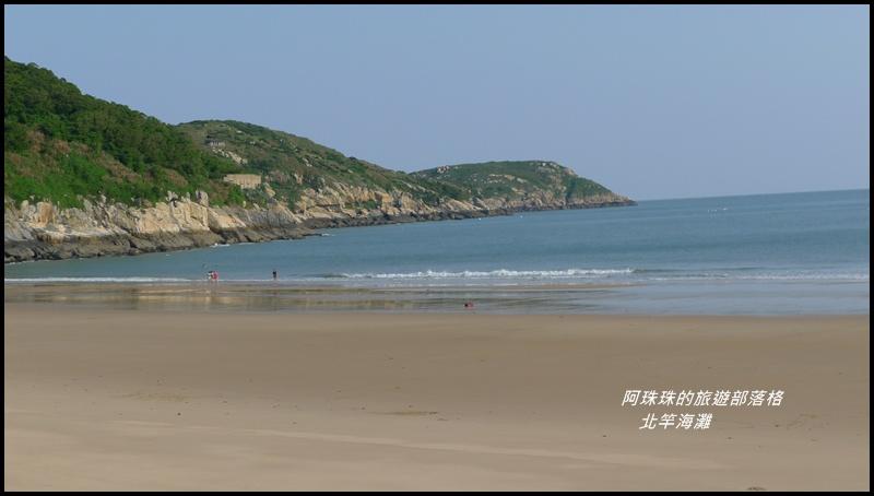 北竿海灘2.JPG
