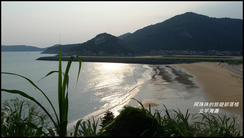 北竿海灘4.JPG