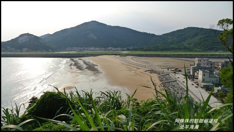 北竿海灘5.JPG